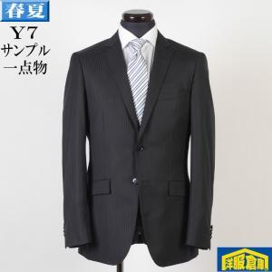 ノータック スリム ビジネススーツ メンズ Y7 サイズ限定 13000 SS5013|y-souko