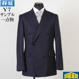 ダブル6釦 ノータック スリム ビジネススーツ メンズ毛100%素材 Y7 サイズ限定 13000 SS5014|y-souko