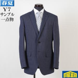ノータック スリム ビジネススーツ メンズ Y7 サイズ限定 9000 SS5015|y-souko