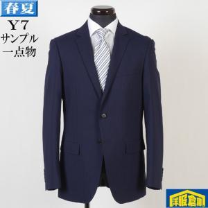 ノータック スリム ビジネススーツ メンズ Y7 サイズ限定 9000 SS5016|y-souko