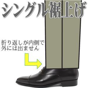 シングル裾上げ|y-souko