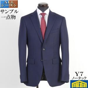 Y7 ノータック シングル段返り3釦 ビジネス スーツ メンズ濃紺 織り柄 19000 SS6014-y7|y-souko