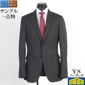 Y8 ノータック シングル段返り3釦 ビジネス スーツ メンズイタリア「FINTES」チャコールグレー ストライプ 19000 SS6021-y8|y-souko