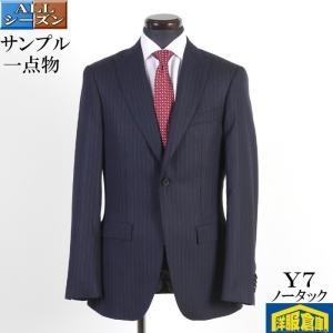 Y7 ノータック シングル1釦 ピークドラペル ビジネス スーツ メンズSuper100's素材 濃紺 ストライプ 19000 SS6028-y7|y-souko