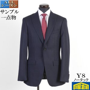Y8 ノータック シングル1釦 ピークドラペル ビジネス スーツ メンズSuper100's素材 濃紺 ストライプ 19000 SS6029-y8|y-souko