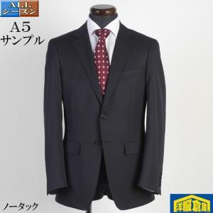 A5 ノータック スリム ビジネス スーツ メンズ濃紺  無地 9000 SS6091 y-souko