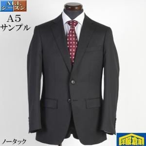 A5 ノータック スリム ビジネス スーツ メンズ黒  無地 9000 SS6094 y-souko