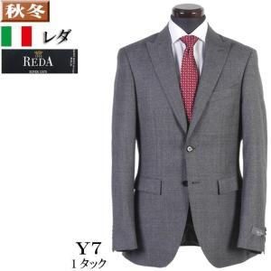 Y7  REDA Super110's 1タック ピークドラペル ビジネス スーツ メンズグレー グレンチェック 19000 SS6101-y7|y-souko