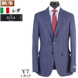 Y7   REDA レダ  Super110's 1タック  段返り3釦 ビジネス スーツ メンズ紺 へリンボン 19000 SS6103-y7|y-souko