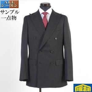 Y7   FINTES フィンテス 毛100%1タック  ダブル6釦 ビジネス スーツ メンズチャコールグレー 無地 16000 SS6105-y7|y-souko