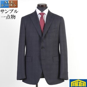 Y7   FINTES フィンテス 毛100%1タック  段返り3釦 ビジネス スーツ メンズチャコールグレー チェック 16000 SS6106-y|y-souko