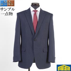 A6 1タック ビジネス スーツ メンズ洗えるスーツ 紺 ストライプ 7000 SS6108-a6|y-souko