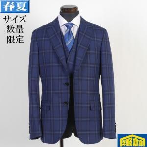 A6 3ピース 1タック シングル段返り3釦 ビジネス スーツ メンズ紺 チェック 19000 SS7001 y-souko