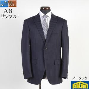 A6 ノータック スリム ビジネス スーツ メンズ毛100% 濃紺マルチストライプ  13000 SS7019 y-souko