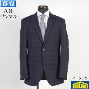 A6 ANGELICO アンジェリコノータック スリム ビジネス スーツ メンズ毛100% 濃紺 ウィンドペン  16000 SS7020|y-souko