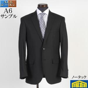 A6 ノータック スリム ビジネス スーツ メンズ アジャスター付きマルチに使えるブラック無地 11000 SS7022 y-souko
