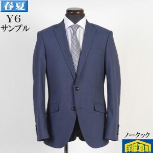 Y6 ノータック スリム ビジネス スーツ メンズ 薄紺シャドーストライプ 9000 SS7044 y-souko
