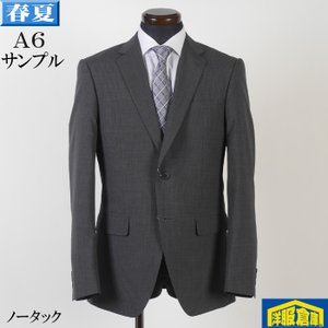 A6 ノータック スリム スーツ メンズグレーストライプ 8000 SS7079|y-souko