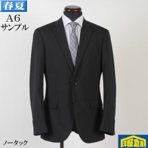 A6 ノータック スリム スーツ メンズ黒ストライプ 8000 SS7080|y-souko