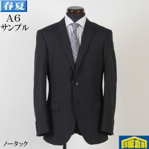 A6 ノータック スリム スーツ メンズ濃紺ストライプ 8000 SS7081|y-souko
