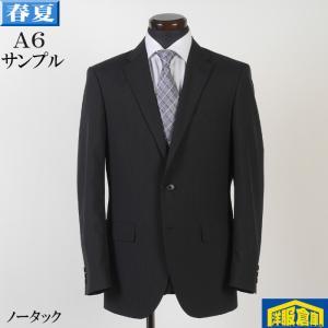 A6 ノータック スリム スーツ メンズ裏地メッシュ清涼仕立て 黒ストライプ 8000 SS7082|y-souko