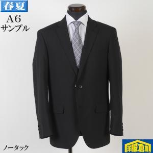 A6 ノータック スリム スーツ メンズ黒ストライプ 8000 SS7083|y-souko
