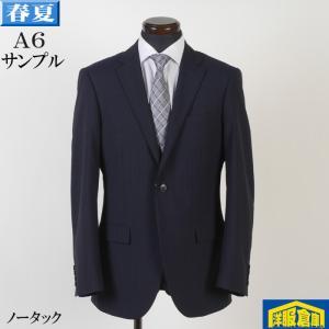 A6 ノータック スリム スーツ メンズ紺ストライプ 8000 SS7085|y-souko