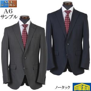A6 ノータック スリム ビジネススーツ メンズスタイリッシュフォルム ストレッチ 全2色 9000 SS8012|y-souko