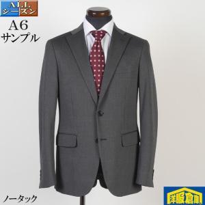 A6 ノータック スリム ビジネススーツ メンズ織り柄ヘリンボン調 ストレッチ 9000 SS8013|y-souko