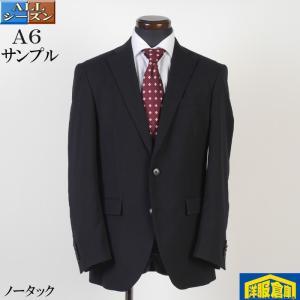 A6 ノータック スリム ビジネススーツ メンズ起毛風素材 9000 SS8014|y-souko