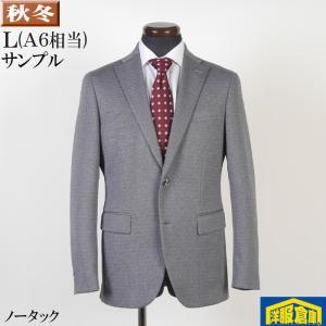 L A6相当 ノータック スリム ビジネススーツ メンズストレッチ素材 ウエストゴム 11000 SS8015|y-souko