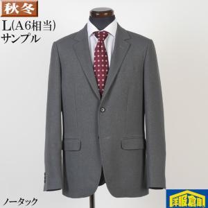 L A6相当 ノータック スリム ビジネススーツ メンズストレッチ素材 9000 SS8016|y-souko