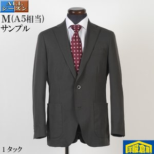 M(A5相当) 1タック ビジネススーツ メンズパッチポケット&パンツゴムと紐止め カジュアルスーツ 11000 SS8106|y-souko
