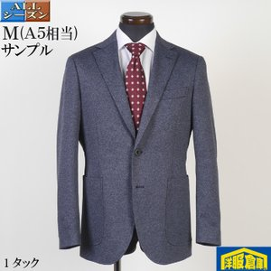 M(A5相当) 1タック ビジネススーツ メンズパッチポケット 背裏上部冷却素材  11000 SS8107|y-souko