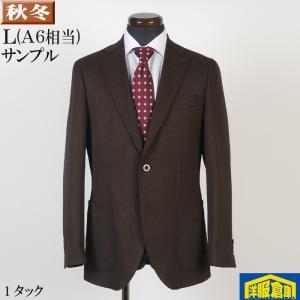 L(A6相当) 1タック ビジネススーツ メンズストレッチ素材 パッチポケット 11000 SS8108|y-souko