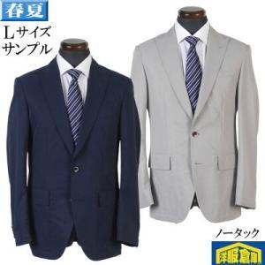 スーツSS9013−A5サイズノータックスリムビジネススーツ濃紺地 シャドーチェック柄 11000|y-souko