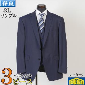 スーツSS9020−Y7サイズノータックスリムビジネススーツグレー地 シャドーストライプ柄 11000|y-souko