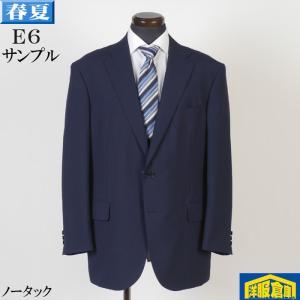 スーツSS9022−Y7サイズ1タックビジネススーツ毛100%素材 黒地 シャドーストライプ柄 9000|y-souko