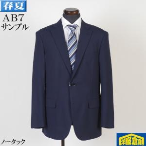 スーツSS9025−Y7サイズ1タックビジネススーツグレー地 ストライプ柄 9000|y-souko