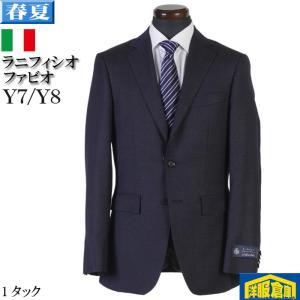 Y7 Y8 1タック ビジネス スーツ メンズイタリア Lanificio T.G. di Fabio Libero 段返り3釦 16000 SS9104 y-souko