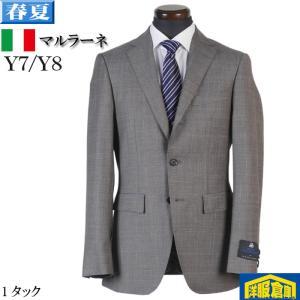 Y7 Y8 1タック ビジネス スーツ メンズイタリア MARLANE Summer Prominent 段返り3釦 16000 SS9106 y-souko