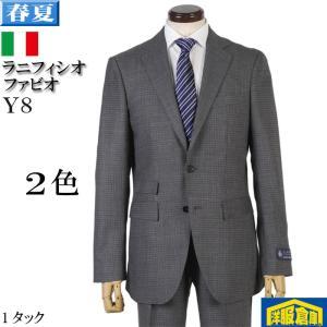 Y8 1タック ビジネス スーツ メンズイタリア Lanificio T.G. di Fabio Libero 段返り3釦 全2色 16000 SS9113 y-souko