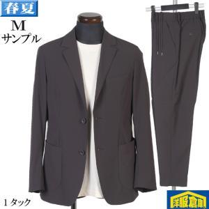 スーツ 1タック スリム ビジネススーツ メンズ M 超軽量 ウォッシャブル ストレッチ素材 スポーツスーツ 9000 SS9120|y-souko