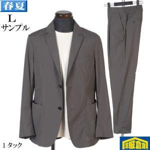 スーツ 1タック ビジネススーツ メンズ L 超軽量 ウォッシャブル ストレッチ素材 スポーツスーツ 9000 SS9121|y-souko