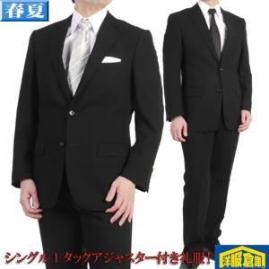 A  AB BB E シングル2釦 1タック 春夏 略礼服アジャスター付き 裏地メッシュ 15000 trf7101|y-souko
