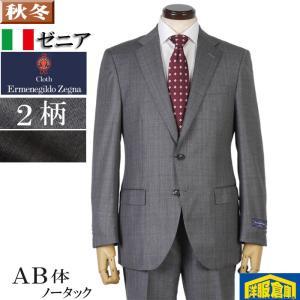 AB体  ゼニア Ermenegildo Zegna  ELECTA エレクタノータック スリム ビジネス スーツ メンズ全2柄 39000  tRS4032|y-souko