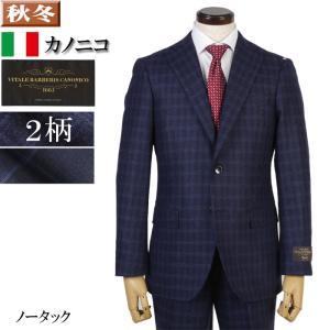 CANONICO カノニコノータック スリム ビジネススーツ メンズ紺 チェック ウィンドペン 25000 tRS4078|y-souko