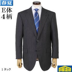 E体 1タック ビジネススーツ メンズ大きなサイズ 18000 全6柄 tRS5111 y-souko