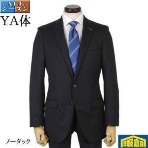 ウール100% アジャスター付き ノータック スリム ビジネススーツ メンズ濃紺無地 就活 面接 YA体  11000 tRS6003|y-souko