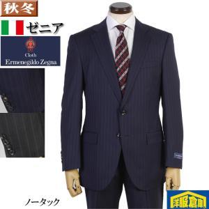 Ermenegildo Zegna ゼニア  TRAVELLER トラベラーノータック スリム ビジネス スーツ メンズ全2柄 37000 tRS6029|y-souko